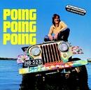 Poing poing poing/Irwin Goodman