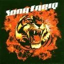 Sona Fariq/Sona Fariq