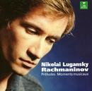 Rachmaninov : Preludes Op.23 & Moments musicaux/Nikolai Lugansky
