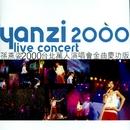 Yanzi 2000 Live Concert/Sun Yan-Zi