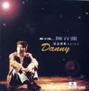 Really Love You Danny Chan/Danny Chan