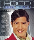 The Very Best/Aaron Kwok