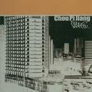 Chou Pi Jiang/Chou Pi Jiang