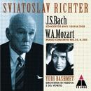 Mozart : Piano Concerto No.25 & Bach : Keyboard Concertos Nos 3 & 7/Sviatoslav Richter, Yuri Bashmet & Orchestra di Padova e del Veneto