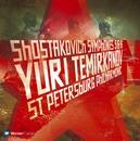 Shostakovich : Symphony No.5/Yuri Temirkanov & St Petersburg Philharmonic Orchestra