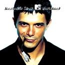 MTV Unplugged/Alejandro Sanz