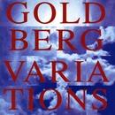 Bach Goldberg Variations/Johann Sebastian Bach, Dmitry Sitkovetsky, NES Chamber Orchestra