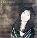 Sally Yeh Mandarin Album/Sally Yeh