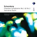 Schönberg : Chamber Symphonies Nos 1, 2 & Verklärte Nacht  -  Apex/Heinz Holliger & Chamber Orchestra of Europe