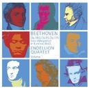 Beethoven : String Quartets Vol.1/Endellion Quartet