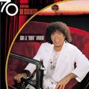 70 Discos de Caravana/La Mona Jimenez