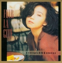 City Rhythm Part 2/Sandy Lam