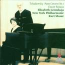 Tchaikovsky : Piano Concerto No.1 & Concert Fantasia/Elisabeth Leonskaja, Kurt Masur & New York Philharmonic Orchestra