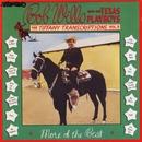 Tiffany Transcriptions, Vol. 8/Bob Wills and His Texas Playboys