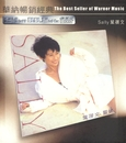 The Best Seller of Warner Music - Attendance/Sally Yeh