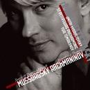 Rachmaninov : Symphonic Dances & Mussorgsky : Songs & Dances of Death/Dmitri Hvorostovsky, Yuri Temirkanov & St Petersburg Philharmonic Orchestra