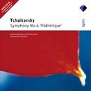 Tchaikovsky : Symphony No.6, 'Pathétique'/Edouard Lindenberg & Nordwestdeutsche Philharmonie