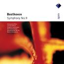 Beethoven : Symphony No.9, 'Choral'/Daniel Barenboim & Staatskapelle Berlin