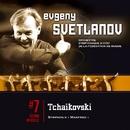 Tchaïkovski : Symphonie 'Manfred'/Evgeny Svetlanov