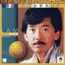 Lam II, 24K Mastersonic Compilation/George Lam