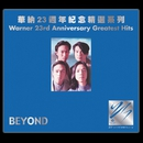 Warner 23rd Anniversary Greatest Hits - Beyond/Beyond