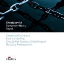 Shostakovich : Symphony No.15 & Rayok  -  Elatus/Kurt Sanderling