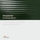 Shostakovich : Symphony No.10  -  Elatus/Mstislav Rostropovich & London Symphony Orchestra