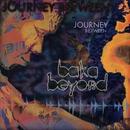 Journey Between/Baka Beyond