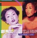 The Best Remix of Sammi Cheng/Sammi Cheng
