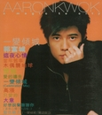 A Magic To City/Aaron Kwok