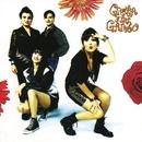 Menuda Fiesta!/Greta Y Los Garbo