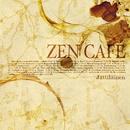 Jättiläinen/Zen Cafe