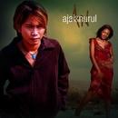 Ajai and Nurul/Ajai and Nurul