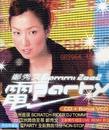 Sammi E-Party/Sammi Cheng