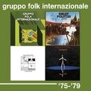 Gruppo Folk Internazionale '75-'79/Gruppo Folk Internazionale '75-'79