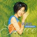Get Back Your Heart/Kuo Cha-Shin