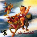 Interstate Love Song/Stone Temple Pilots