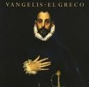 El Greco/Vangelis