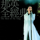 The Best Of Na Ying/Na Ying