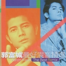 The Best Remix of Aaron Kwok/Aaron Kwok