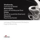 Tchaikovsky, Mussorgsky, Glinka & Glazunov : Orchestral Works  -  Elatus/Evgeny Mravinsky & Leningrad Philharmonic Orchestra