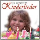 Die schönsten Kinderlieder/Bärbel und ihre Freunde