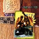 Smash Hits/Steel Pulse