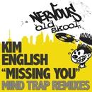 Missing You/Kim English