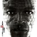Amazing - The Remixes/Seal