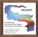 Klaviermusik von Wolfgang Amadeus Mozart/Dag Jensen, Wolfgang Meyer, Thomas Indermuehle, Bruno Schneider