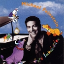Pure Imagination/Michael Feinstein