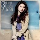 Movin' On/Shiga Lin