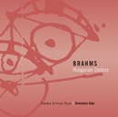 Brahms: Hungarian Dances Nos. 1-21/Danubia Orchestra, Heja