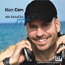 Mia Thalassa Galazia (feat. Bessy Argyraki)/Kon Cept